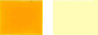 안료-황색 -191 색